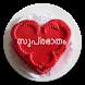 Malayalam Good Morning Images, Good Night Images by Pugazhendi E