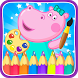 Kids Games: Coloring Book by Hippo Kids Games