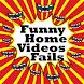 Funny Home Videos Fails by PoPoMeda