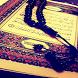 اذكار المسلم الطريق للهدايا by amsyapps