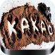 Beneficios del Cacao en Dietas by Dinamicapps