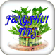 Feng Shui Tips in Hindi by Pb epublisher