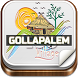 GOLLAPALEM SMART VILLAGE by ITREXCORP PVT LTD