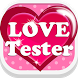 Love Tester by KeyGames Network B.V.