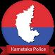 Karnataka Police exam by MadGuy Education Labs