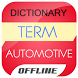 Automotive Dictionary by Offline Dictionary Inc