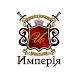 РК Империя г. Кемерово by Проект К|M