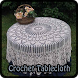 Crochet Tablecloth by dan baker