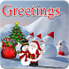Christmas Wishes and Greeting by digi inc