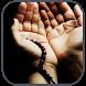 Doa Pengobatan Orang Sakit by trendappstudio