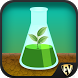 Botany Dictionary SMART Guide by Edutainment Ventures- Making Games People Play