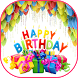 Happy Birthday / Birthday Wishes / Birthday Cards by Greetings Apps Developer
