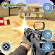 Commando Combat Gun Shooting Adventure