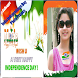 India Independence Photo frame by Salheapps