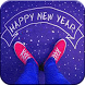 New Year Photo Frame by topappsdeveloper