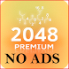 2048 NO ADS by Conversions Smart