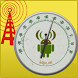 Wifi Signal by Giuseppe Aquilani