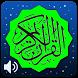 Read and Listen Quran by askforidea
