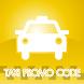 ✅ Promo Uber Taxi & Code Tip by Hemocareo