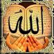 Kuran'daki Peygamber Duaları by Still New Again