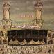 تسبيح الزهراء عليها السلام by Hashim1234