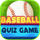 Baseball Fun Trivia Quiz Game by Quiz Corner