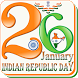 Indian Republic Day (68th) by GolemTechApps