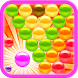 Bubble Shooter Sea by Bubble Worlds