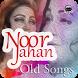 Noor Jahan Songs by RMA Apps