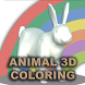 Animal 3D Coloring by Syam Home Creative