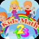 Preschool maths games by Bawa Technology