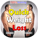How to Lose Weight Fast by Christian Angenlahr