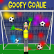 Goofy Goalie soccer game by galaticdroids