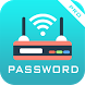 WiFi Router Passwords Pro by KunKunSoft