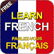 Complete French Speaking Course Free by Modern School