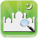 Masjid Finder (Mosques Finder) by Omair Al Hamid