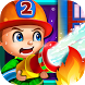I Wannabe A Fireman Hero by Party Kids Mobile