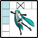 Vocalosweeper by engineert
