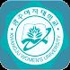 광주여자대학교 스마트교육지원시스템 by 광주여자대학교