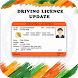 Indian Driving License Apply Online