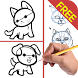 Drawing Animal Tutorial Kids by bestfreeapps