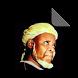 Fassarar Kashf Al Ilbas 1 by faydah