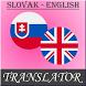 Slovak-English Translator by Caliber Apps