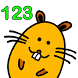 Hamster 123 by Cambridge Game Studio