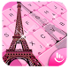 Pink Girl Eiffel Tower Keyboard Theme by Fashion Cute Emoji