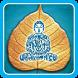 Jain Peace Mantra