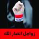 زوامل يمنية جديدة by mohammed dawoud