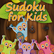 Sudoku for Kids bird owl by booktouch