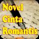 Kumpulan Novel Cinta Romantis