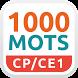 1000 Mots CP-CE1 / Apprendre à lire by netizis.fr